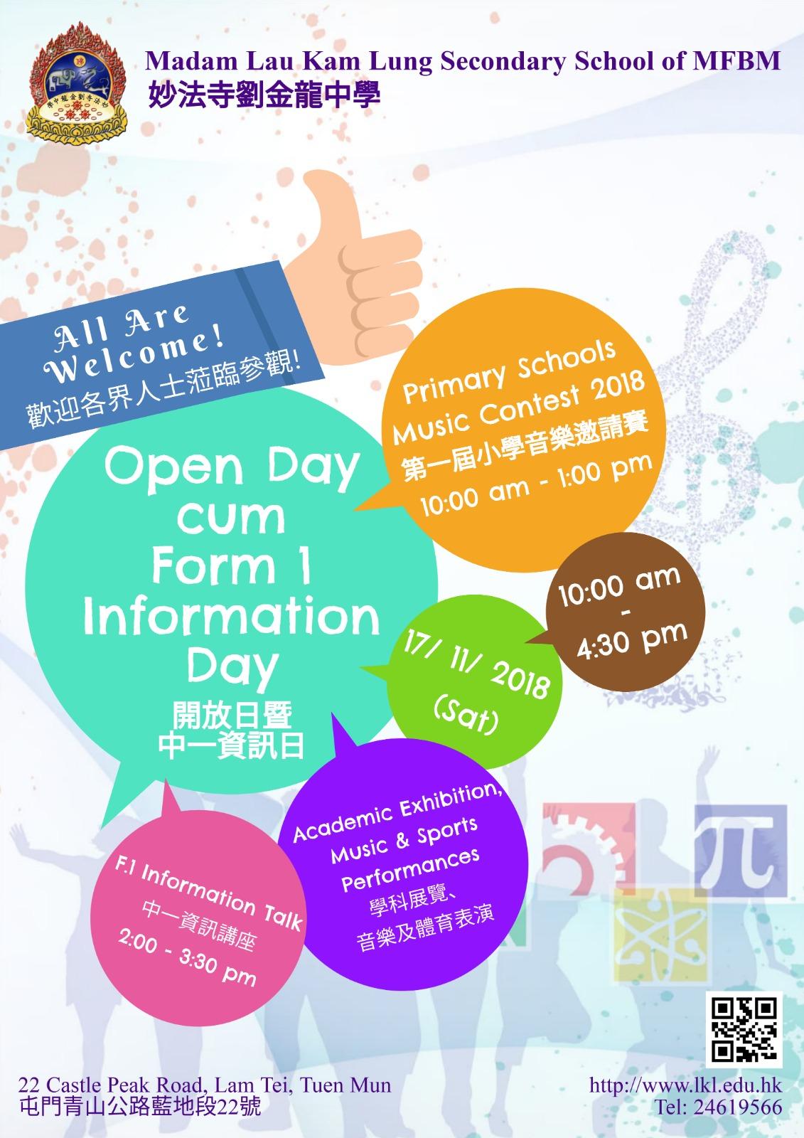 http://www.lkl.edu.hk/it-school/php/webcms/files/upload/tinymce///infotalk2018/poster_1538530383.jpg